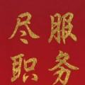 jinghui129